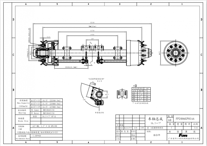 31 Semi Trailer Parts Diagram